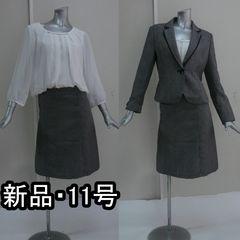 【新品★11号】セレモニー3点スーツ★上品スタイル★104