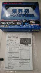 GWT97sd スーパーキャット 極上品 即決価格
