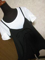 キャミ付きTシャツ/Lサイズ美品モノトーン
