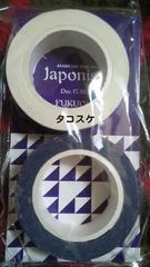 Japonism 会場限定グッズ 紫