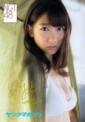 [最終処分]AKB48NGT48柏木由紀☆ヤングマガジンサイン入り写真!
