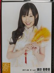 SKE48 写真 コスプレ衣装第三弾「チャイナ服」セット 須田亜香里