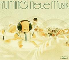 KF 松任谷由実 Neue Musik (ノイエ・ムジーク) 2CD