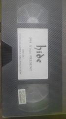hide1994X'masプレゼントビデオ VHS