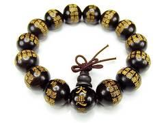 大悲呪中文漢字彫り金箔黒檀木15mm念珠数珠ブレスレット