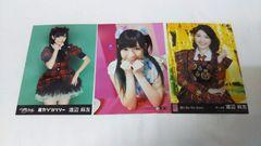 元AKB48渡辺麻友☆公式生写真〜まとめ売り10枚セット!