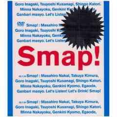 ■DVD『Smap! Tour! 2002』木村拓哉 中居正広