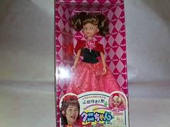 山田邦子人形