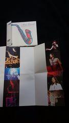 岡本真夜 Tour 99 魔法のリングにkissをして DVD ステッカー