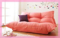 送料無料◆リクライニング機能付きソファ/Funny/ピンク