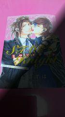扇ゆずは ドラマCD STAR☆Knight 初回購入特典小冊子