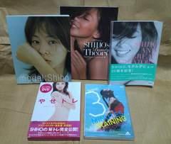 SHIHO DVD とフォト&エッセイ本