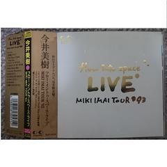 KF 今井美樹 LIVE MIKI IMAI TOUR '93 完全限定盤