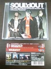 (CD)SOUL'd OUT/ソウルドアウト/ソールドアウト☆ファーストアルバム★帯付き即決