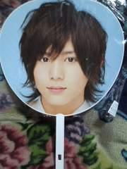 送込山田涼介(Hey!Say!JUMP)2009年コンサート公式うちわ