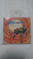 美品CD!! 黒いオルフェ OST 付属品全てあり