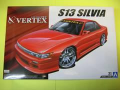 アオシマ 1/24 ザ・チューンドカー No.21 VERTEX PS13 シルビア '91(ニッサン) 新品