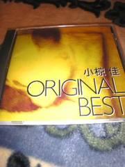 小椋佳 ベストCD オリジナルBest 帯無し