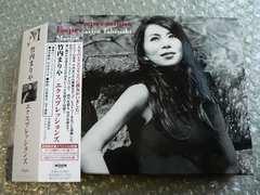 竹内まりや/ベスト【Expressions】初回盤(4CD)全52曲Best/他出品