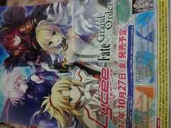 フェイト グランドオーダー Lycee 宣伝ポスター Fate