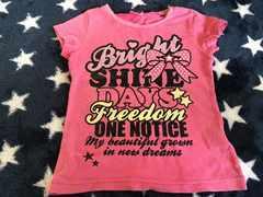 ピンクTシャツ110センチ