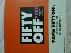 絶版レア【中森明菜】fifty off