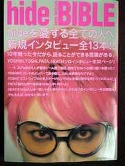 X JAPAN hide BIBLE ヒデ エックスジャパン YOSHIKI ヨシキ