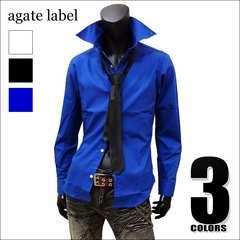 国産 ナロータイ付きボタンダウンシャツ ブルー LL
