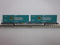 TOMIX 8723 コキ106 ヤマト運輸ネコロジー31ftコンテナ搭載貨車-48