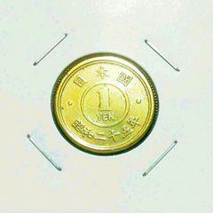 ★ 古銭 ★ 1スタ 旧1円 黄銅貨 S25年 ビンテージ古銭 送無