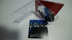 嵐◆復活LOVE 初回限定盤 中古CD