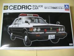 アオシマ 1/24 ザ・ベストカーGT 63 430セドリックセダン 警視庁パトロールカー 新品