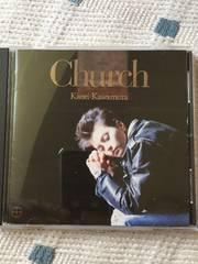 川村かおり  Church