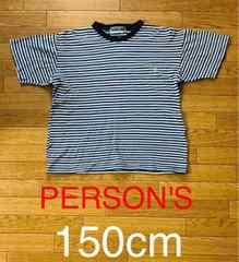 ★管理No.19■ PERSON'S ボーダーTシャツ 150cm パーソンズ