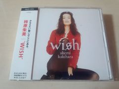 柿原朱美CD「WISH ウィッシュ」●