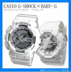 新品■カシオ G-SHOCK BABY-G ペア2本組 GA110C-7A BA-110-7A3