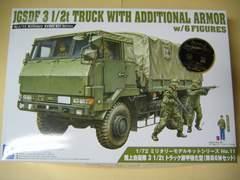 アオシマ 1/72 陸上自衛隊 3 1/2t トラック装甲強化型(隊員6体セット) 新品