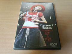 飯塚雅弓DVD「ストロベリー・スマイル1999&ビデオ・クリップス」