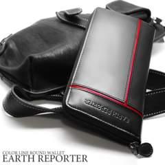 EARTH REPORTER牛革ラウンドファスナー長財布ER-103赤