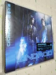 東方神起ANDROIDCD+DVD