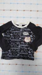 ブーマート♪黒ロゴ長袖シャツ♪95�p
