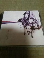 1stフルアルバム フジファブリック 帯あり