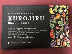 KUROJIRU(3g×20包)