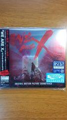 X JAPAN 映画 WE ARE X オリジナルサウンドトラック