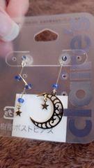 claire's月と星座イメ-ジピアス定価800
