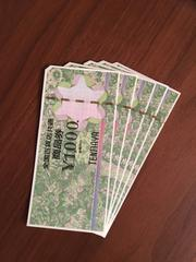 全国百貨店♪共通商品券 5,000円 送料無料♪ 天満屋