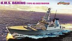 1/700 現用 イギリス海軍 45型駆逐艦 デアリング