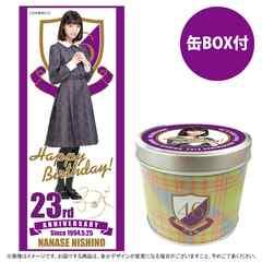 即決 乃木坂46 2017年5月度 生誕フェイスタオル 缶付 西野七瀬