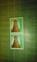 韓国w70通常コイル切手2連1980年代後半♪