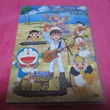 【DVD】 「生きてる生きてく」TV Ver. 福山雅治